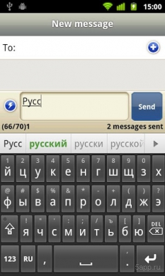 Smart Keyboard PRO v4.7.1