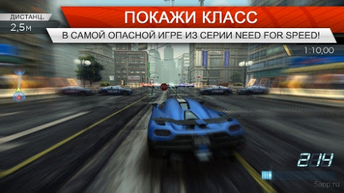 Need for Speed� Most Wanted v1.050