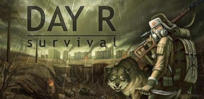Day R Survival — Выживание в Апокалипсис СССР v.1.560