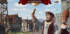 Forge of Empires v1.113.0