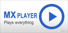 MX Player Pro (MX Video Player) v.1.7.20